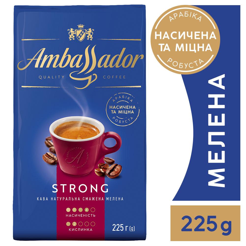 Кофе Ambassador Strong 225 г молотый