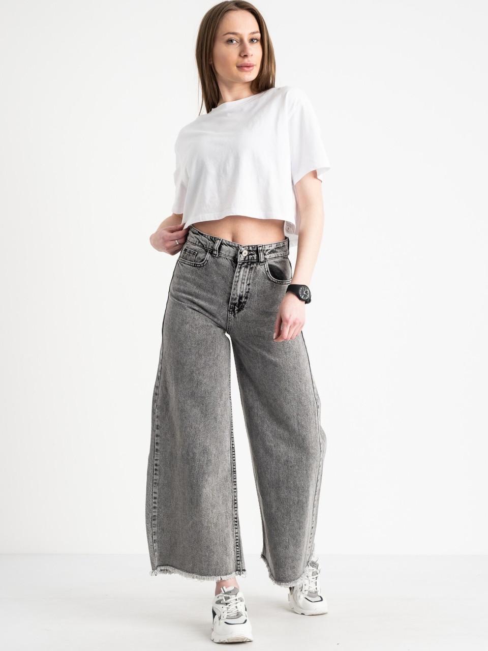 Жіночі джинси «полаццо»