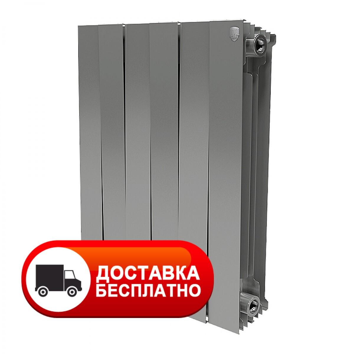 Радіатор біметал сірий Royal Thermo PianoForte 500/Silver Satin 6 секцій