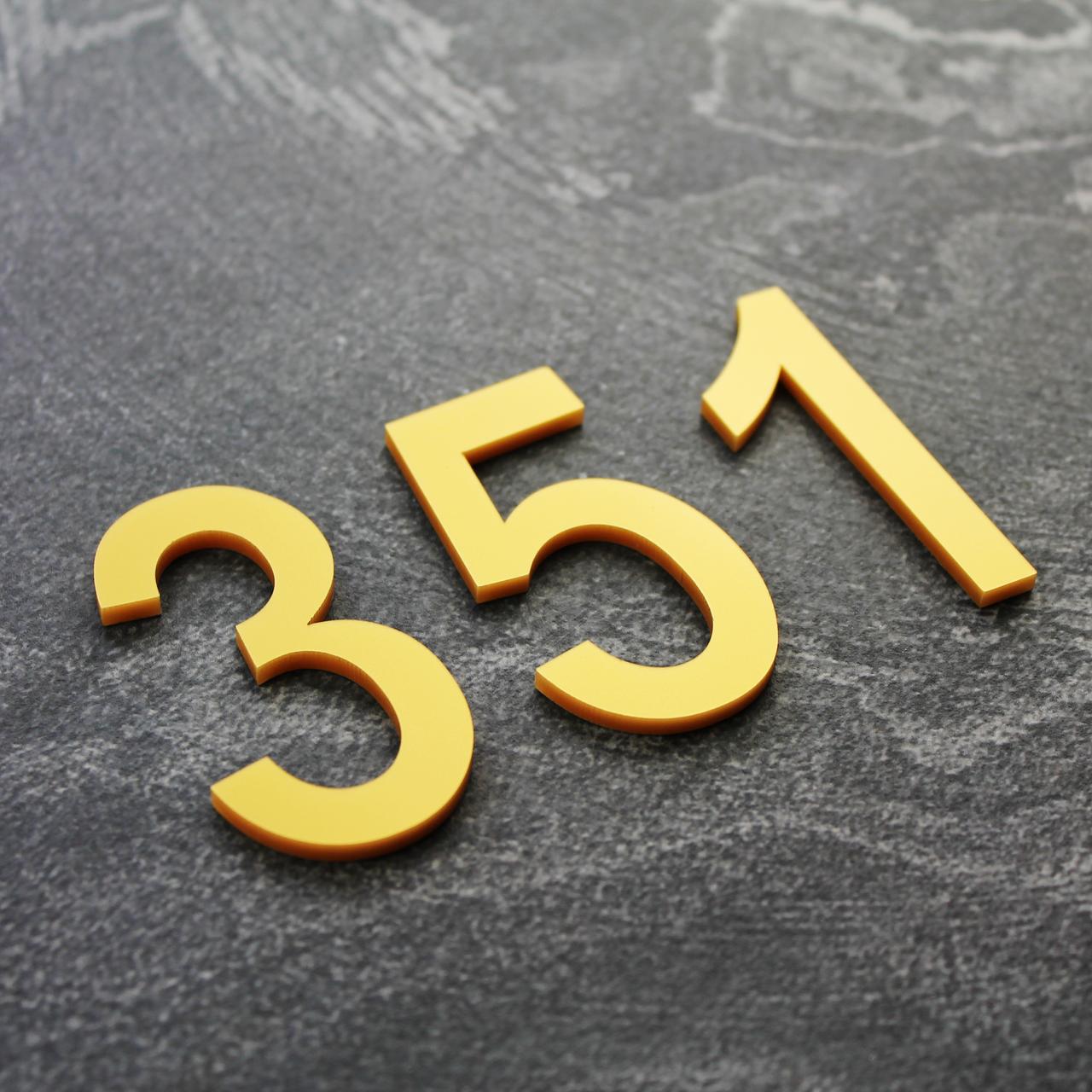 Цифри на двері золото