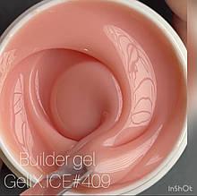 Гель для нарощування нігтів GeliX - GM 409, 1кг