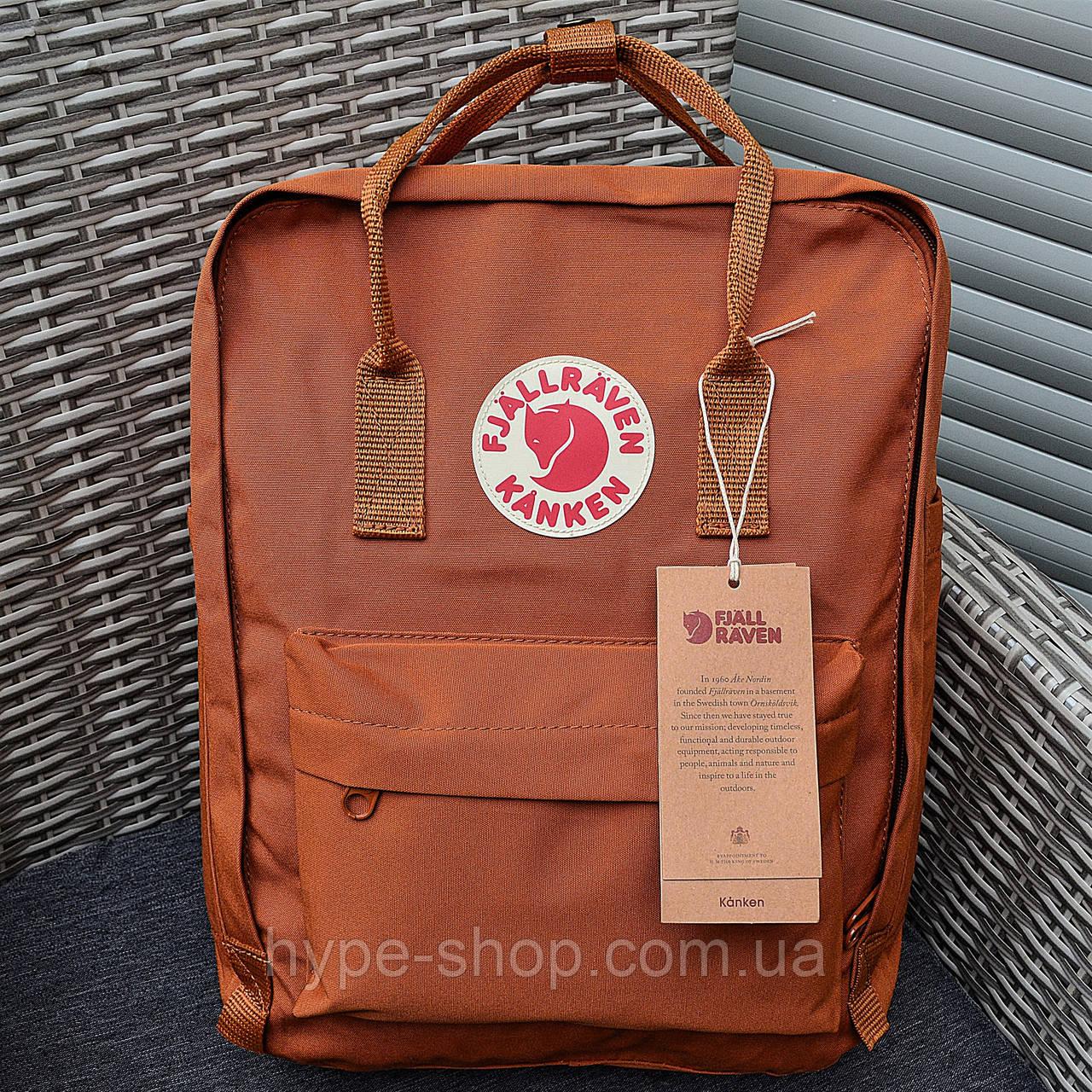 Портфель Kanken Classic 16 L рюкзак канкен класик кирпичний канкен класік коричневий