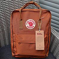 Портфель Kanken Classic 16 L рюкзак канкен класик кирпичний канкен класік коричневий, фото 1