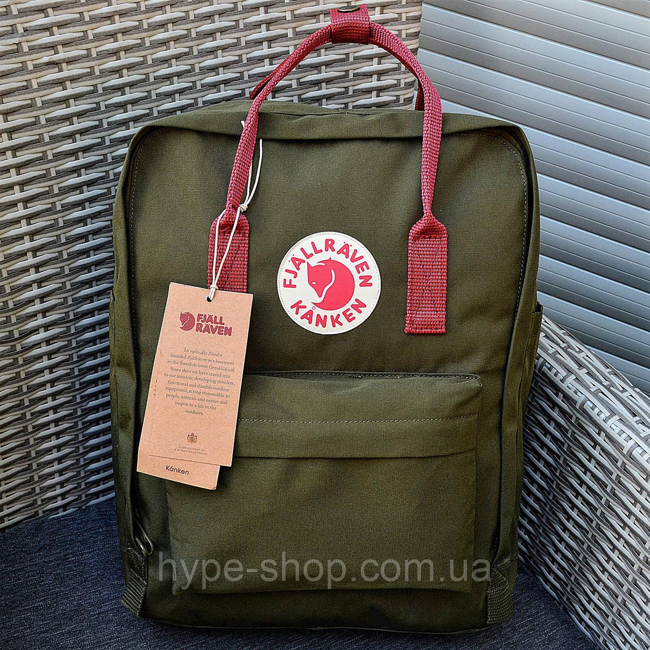 Портфель Kanken Classic 16 L рюкзак канкен класік хакі з бордовими ручками канкен класік хакі