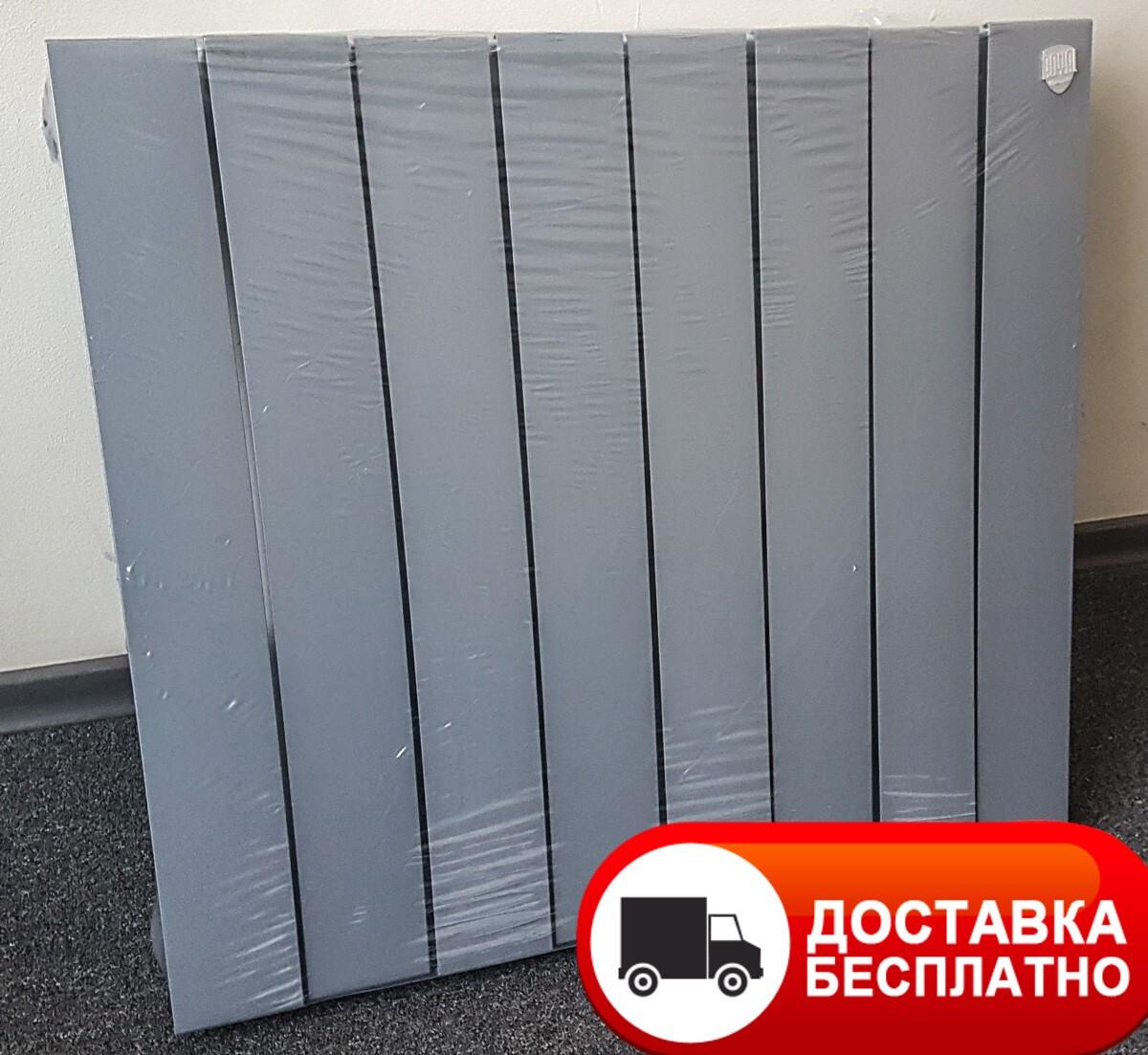 Радиатор биметалл серый Royal Thermo PianoForte 500/Silver Satin 8 секций