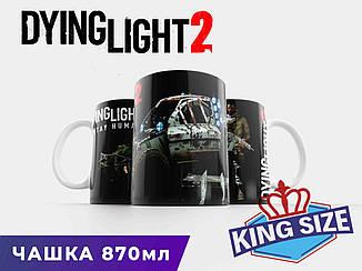 """Большая чашка Dying Light 2 """"Stay Human"""""""