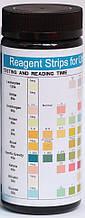 Тест-смужки для аналізу сечі Urine 10T (100штук) (10 параметрів)