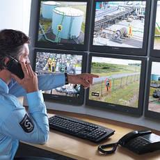 Услуги технической и пультовой охраны объектов