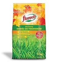Флоровіт осіннє добриво для газонів 10 кг