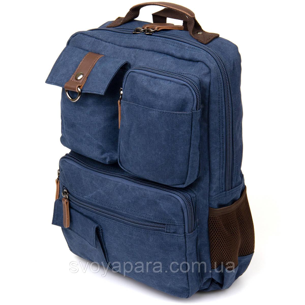 Рюкзак текстильный дорожный унисекс Vintage 20621 Синий