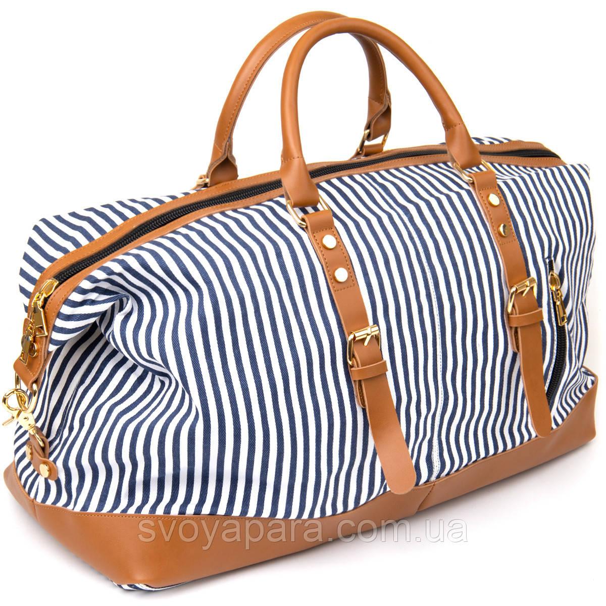 Дорожня сумка жіноча текстильна в смужку Vintage 20667 Біла