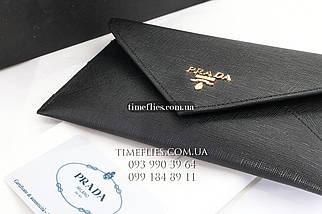"""Клатч Prada №3 """"Envelope"""", фото 3"""