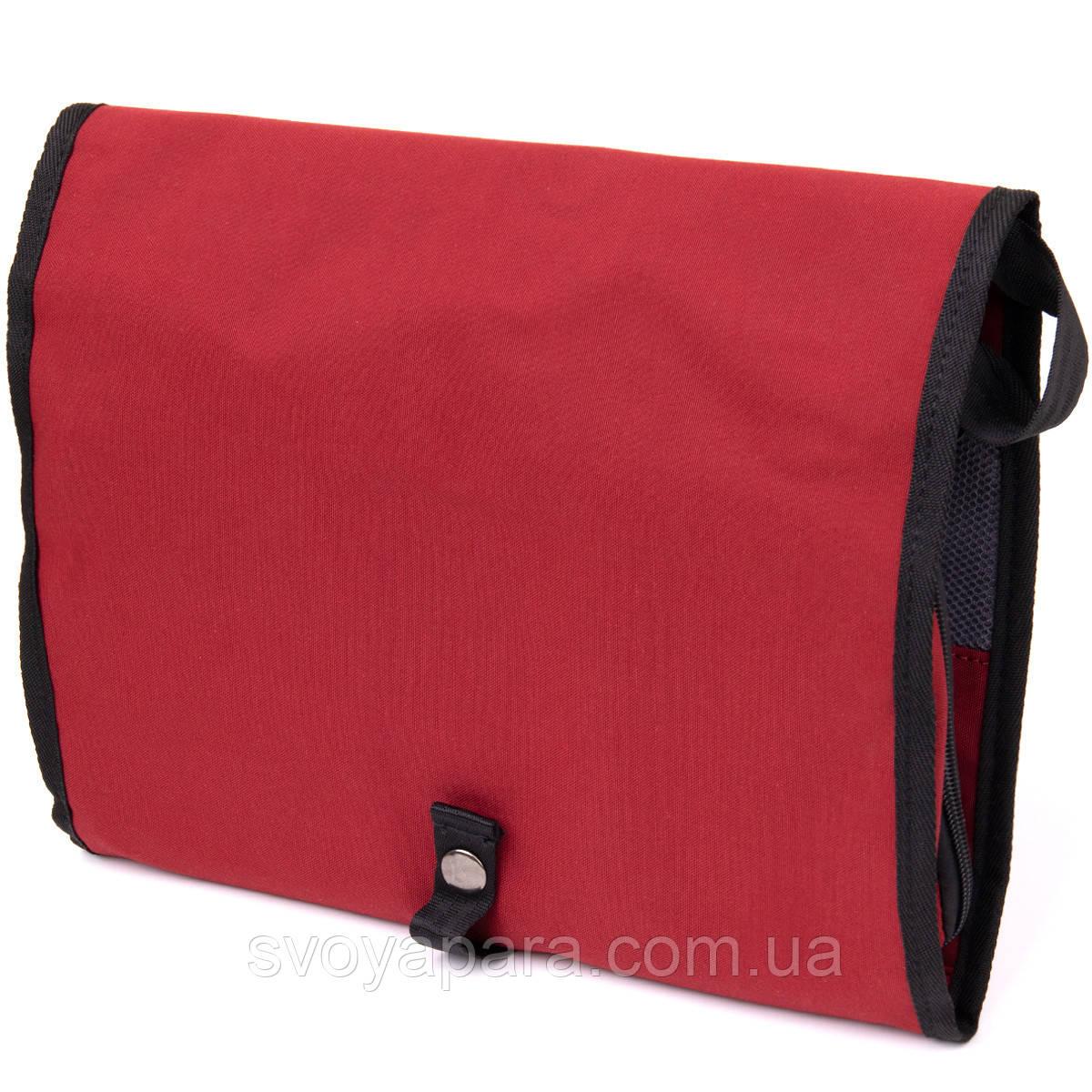 Дорожный органайзер Vintage 20654 Красный