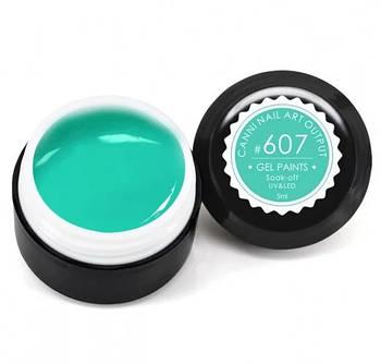 Гель-краска CANNI 607, 5 ml