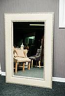 Зеркало в ткани