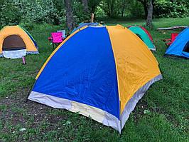 Качественная палатка для пикника 2.5х2 best 4 желто-синяя