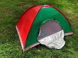 Качественная палатка для пикника 2.5х1.5 best 5 красно зеленая