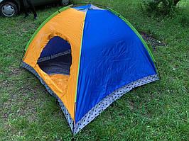 Качественная палатка для пикника 2x2 best 6 желто синяя