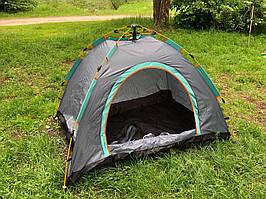 Качественная палатка для пикника 2x1.5 tent auto best 1 серая