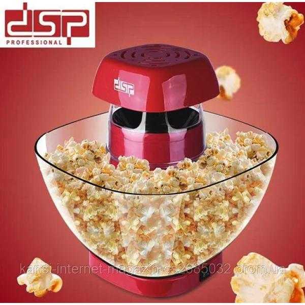 Аппарат для приготовления попкорна Popcorn maker DSP KA2018, попкорница Popcorn