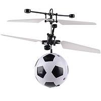 Летающий Шар Игрушка Футбольный Мяч