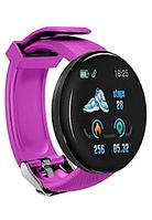 Женский смарт-браслет D18 с измерением пульса и давления фиолетовый