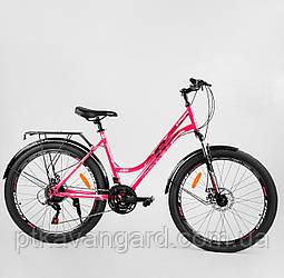 Велосипед прогулочный женский спортивный Розовый 26 дюймов Corso URBAN, рама метал, багажник, крылья