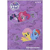 Дневник школьный, твердая обкл, LP Little Pony Маленькие Пони-1