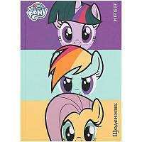 Дневник школьный, твердая обкл, LP Little Pony Маленькие Пони-2