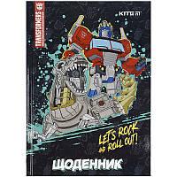 Дневник школьный, твердая обкл, TF Transformers Трансформеры-2