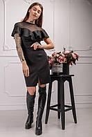 Женское платье Соломия с воланом 44-48 размер черный