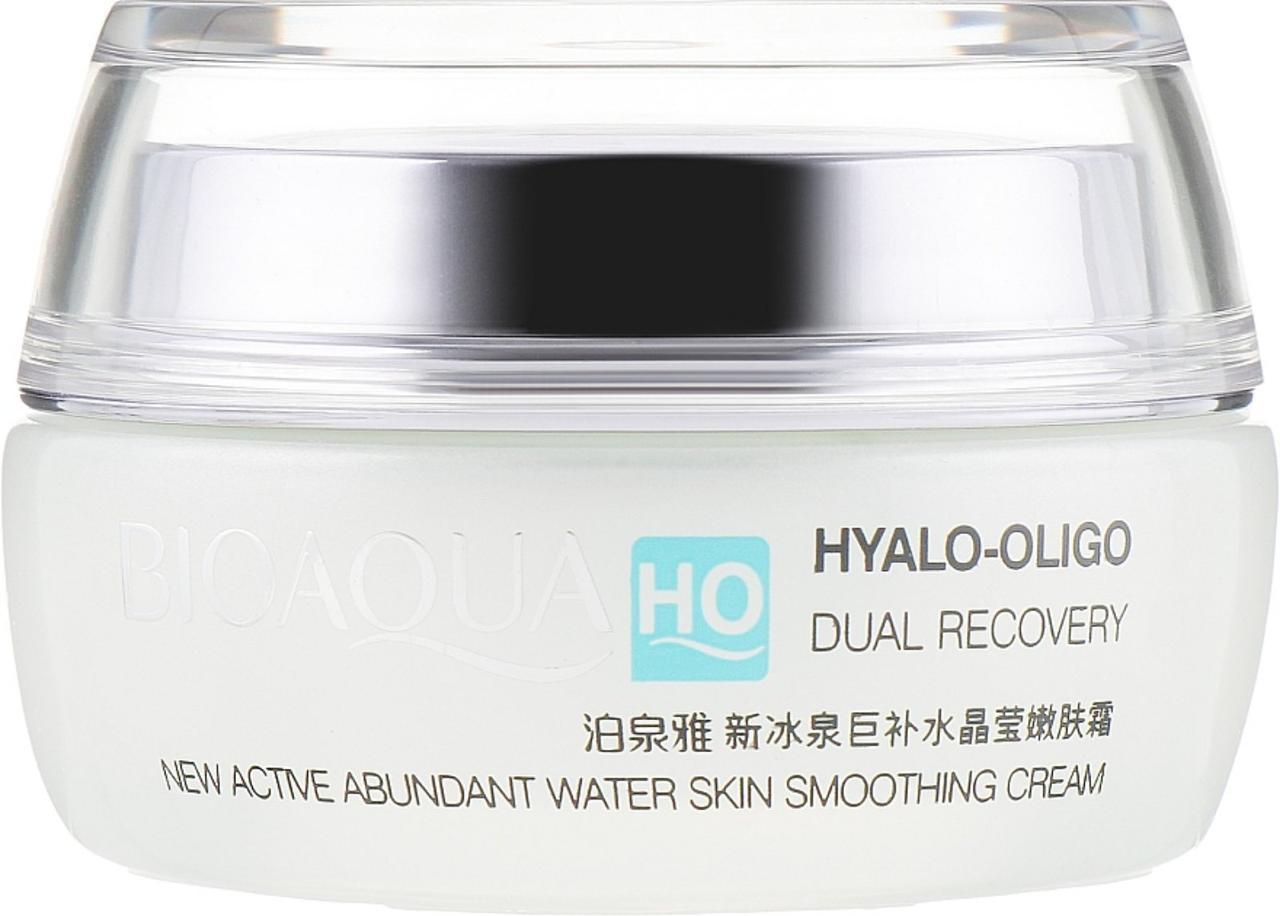 Денний крем з ліфтинг ефектом Hyalo-Oligo Cream BIOAQUA