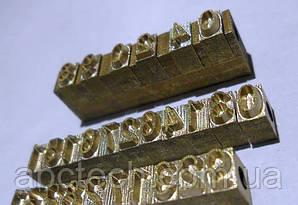 Цифры датера с кассетой Комплект цифр для простановки даты Набор цифр для датера запайщика