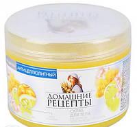 """Домашние рецепты скраб для тела тростниковый сахар """"мед и лимон"""" 500"""