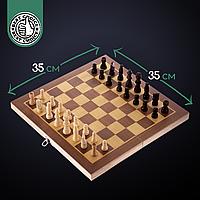 Набір ігор Шахи шашки нарди 3 в 1 дерев'яні ZELART Шахова дошка 35 x 35 см (W3517)