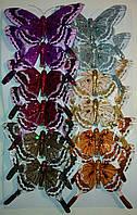 Бабочки из перьев арт.287116
