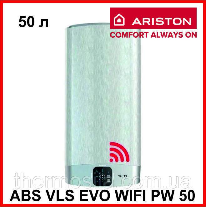Бойлер Ariston ABS VLS EVO WIFI PW 50, Wi-Fi модуль, 50 литров