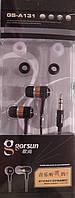 Наушники Gorsun GS-A131 вакуумные, тканевая надежная оплетка