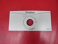 Панель управления Вайланд, Запчасти и комплектующие к газовой колонке Vaillant Mag PRO