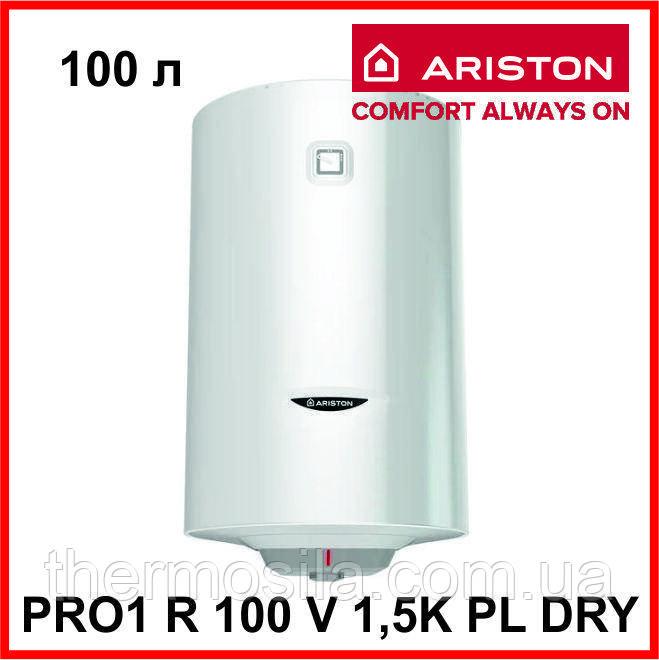 Бойлер Ariston PRO1 R 100 V 1,5K PL DRY, сухий тен, 100 літрів