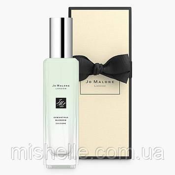 Мини парфюм Jo Malone Osmanthus Blossom Cologne 30мл (Джо Малон Османтус Блоссом Кологен)