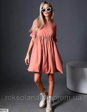 Платье мини персиковое свободного кроя с короткими рукавами