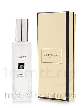 Мини парфюм Jo Malone Waterlily Cologne 30мл (Джо Малон Вотерлили Кологен)