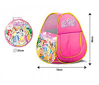 Палатка детская игровая HF012 Принцессы