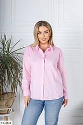 Жіноча сорочка з довгим рукавом (Батал)