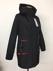Красивая куртка женская демисезонная размеры 48-54