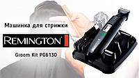Машинка для стижки Набір для стрижки Remington PG6130 Стайлер ГАРАНТІЯ Оригінал, фото 1