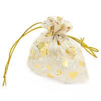 Упаковка подарочная, мешочки из органзы 10х12см