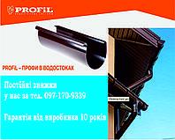 Водостічні системи пвх пластикові(водозливи, водостоки ринва 125 мм / труба 90 мм, ринва 150 мм / труба 110 мм