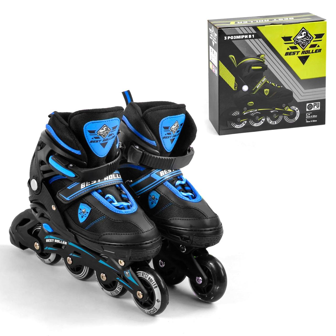 Дитячі ролики (35-38 розмір, підсвітка) Best Roller 99022-М Чорно-синій | розсувні Роликові ковзани